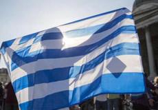 希腊债务协议细节曝光