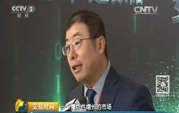 2015中国互联网安全大会