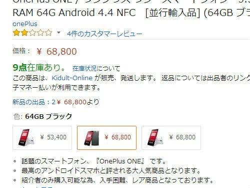 屌丝逆袭?国产手机国外身价大涨 资讯 第4张