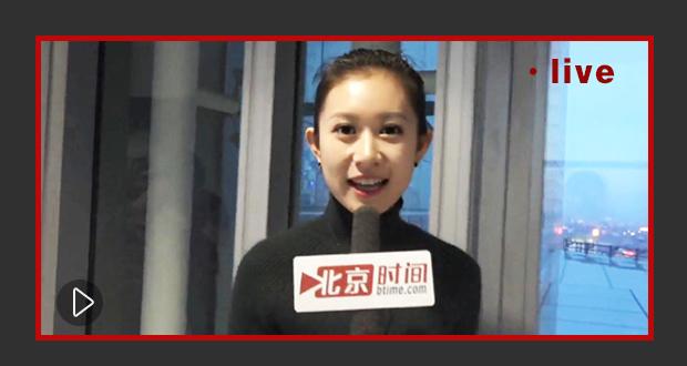"""""""诚信北京""""时间妹妹探秘315特别节目"""