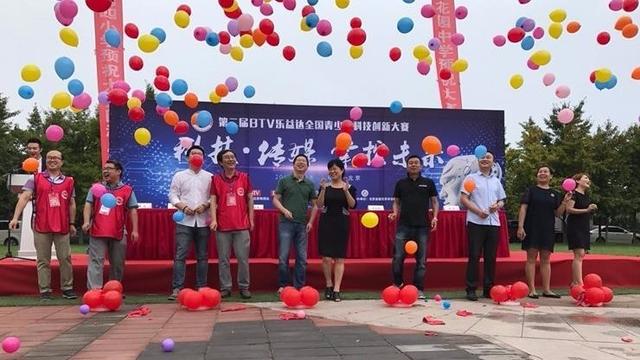 【回放】第二届BTV乐益达全国青少年科技创新大赛《成长大会》特别节目