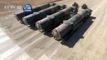 朱日和大阅兵现场:中国火箭军战略打击群亮相