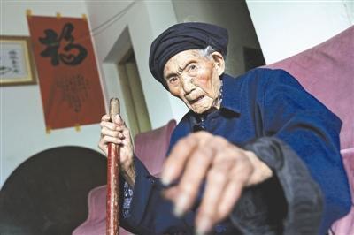 世界最长寿女性今119岁 曾顿顿离不开回锅肉 - 双梅 - 张静华