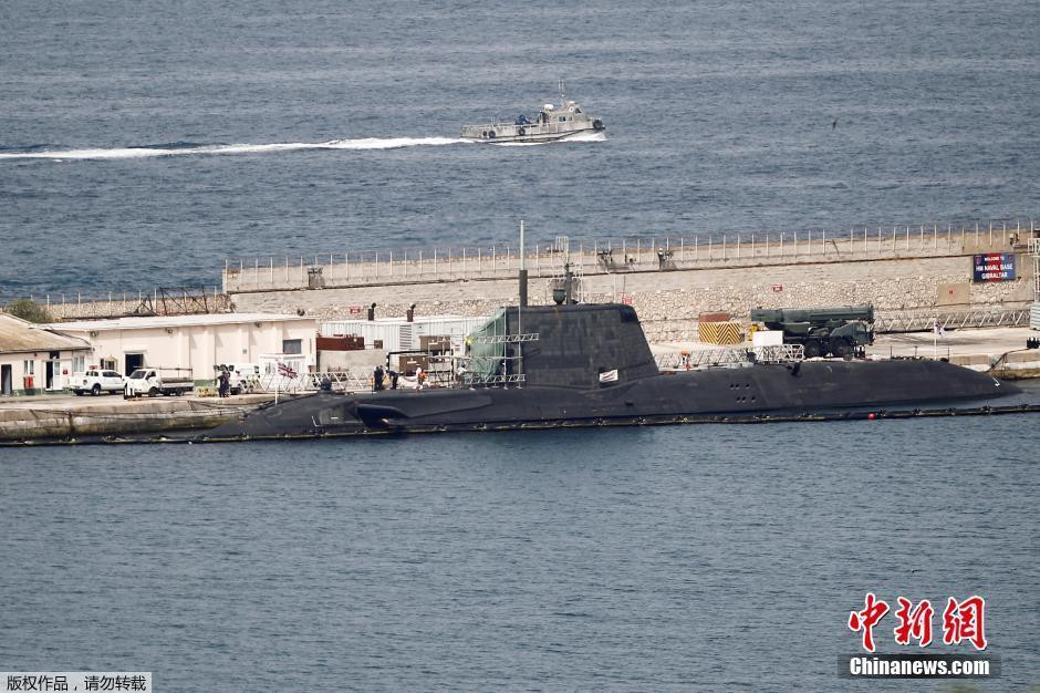 A British nuclear submarine collided with the merchant submarine was damaged