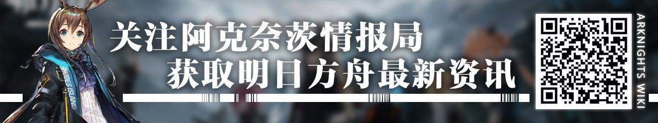 Wiki头图-微信二维码.jpg