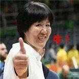 中国女排表情包.jpg