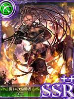 Card n 1342 c.png