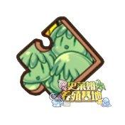 【头像】巨型史莱姆.jpg