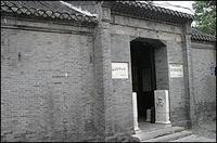 海安县博物馆
