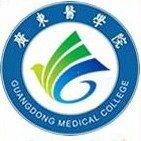 广东医学院校徽