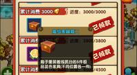 Jiajubao01.png