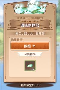 QQ图片20180101221929.png
