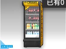 冷藏售货机.png