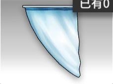 蓝白帆布窗帘(右).png