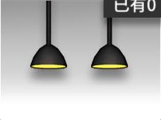 披萨店用柔光吊灯.png