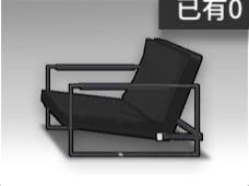 黑色简装矮沙发(右).png
