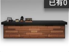 红砖咖啡馆吧台.png