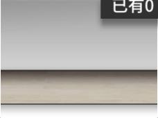 大理石地砖.png