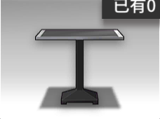 黑色独脚桌.png