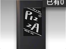 披萨店用海报柱.png