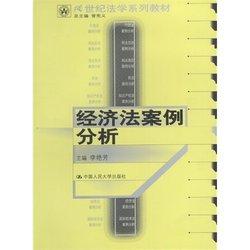 国际经济法案例,国际经济法案例汇总,国际经济法案例ppt 社