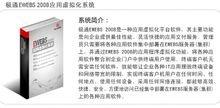 北京汉邦极通科技应用虚拟化平台系统_360百