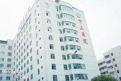 医院承担武昌地区及附近城市居民的医疗保健任务,为湖北医科大学,武汉图片
