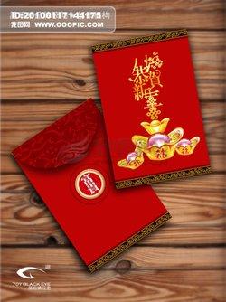 红包——春节传统风俗作文