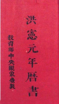 致爱penboat谱子-我想写首藏头诗给一个女孩 名字叫李燕红 请大家帮忙 …… 【李】园花
