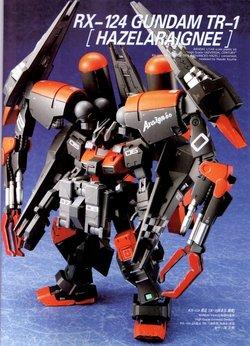 RX-124高达TR-1·海兹尔蜘蛛