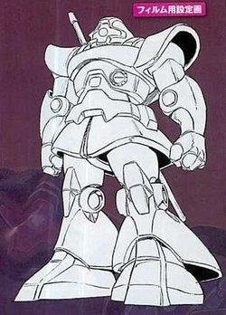 MS-09大魔(Origin)