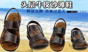 鞋款,简约时尚,让双脚感受风的清凉风的方向!是今年夏天你不能高清图片