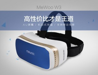 超高性价比!VR一体机MeWoo W3 京东众筹开启.jpg