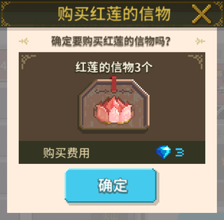 Link=