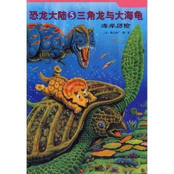 三角龙恐龙简笔画图片展示-古装皇帝简笔画展示 古装皇帝简笔画图片