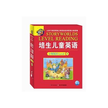培生儿童英语分级阅读-level1