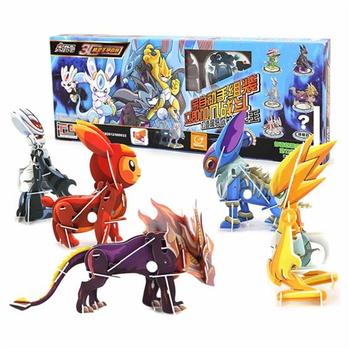 儿童益智能玩具 木质立体拼图模型