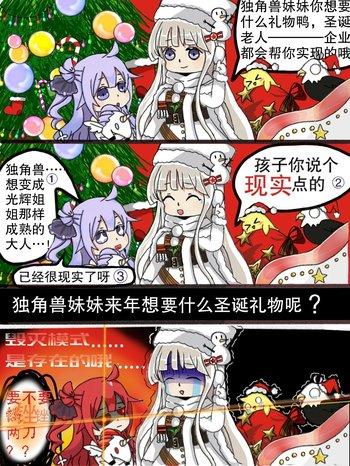 """WIKI表情包活动 """"要不要锉两刀""""!.jpg"""