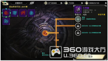影之刃2武器系统新玩法---武器刻印