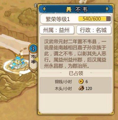 内政令01.jpg
