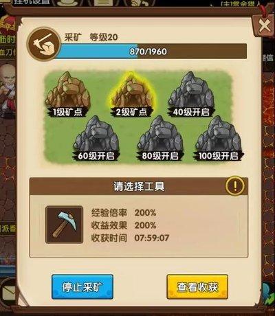 Shenghuojineng2.jpg