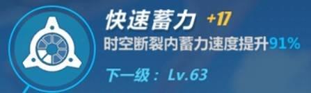 【角色攻略】战场疾风-入门-进阶-精通 28.jpg