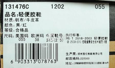 款牛仔凉鞋131476