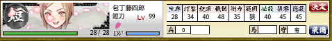 Jd包丁藤四郎02.png