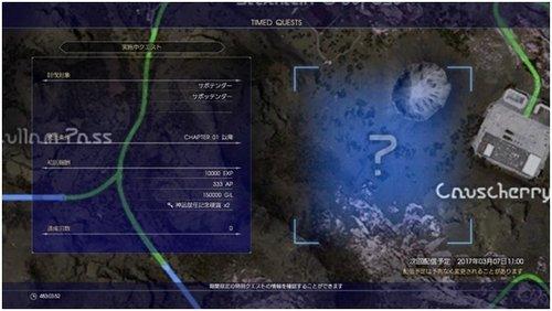 2月20日更新与限时任务3.jpg