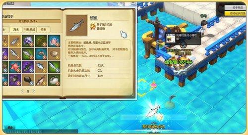 钓鱼风水学4.jpg