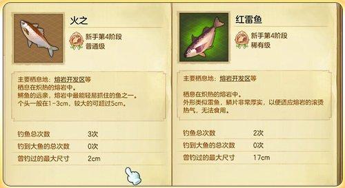 钓鱼风水学28.jpg