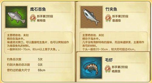 钓鱼风水学18.jpg