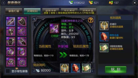 Chengjisihanpc2-11.jpg