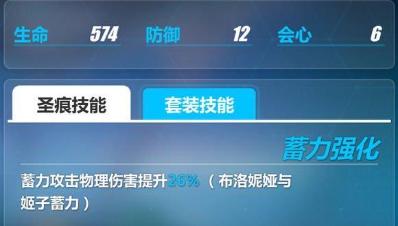 【迷失の氪金指北】第十一期 超电磁手炮+姬轩辕圣痕 30.jpg